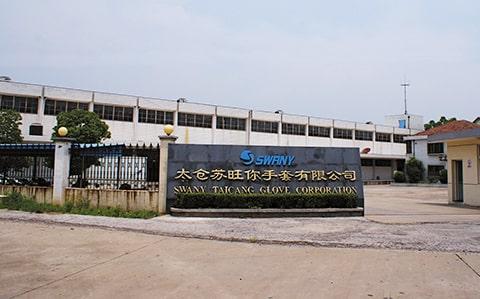 SWANY TAICANG GLOVES CORPORATION